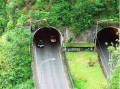 hawaiian culture/tunnel
